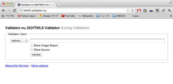 Validator.nu (X)HTML5 Validator